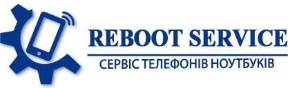 Ремонт ноутбуків Reboot Service