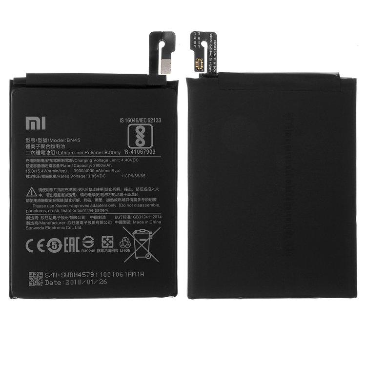 Акумулятор BN45 для Xiaomi Redmi Note 5, Li-Polymer, 3,85 B, 4000 мАг